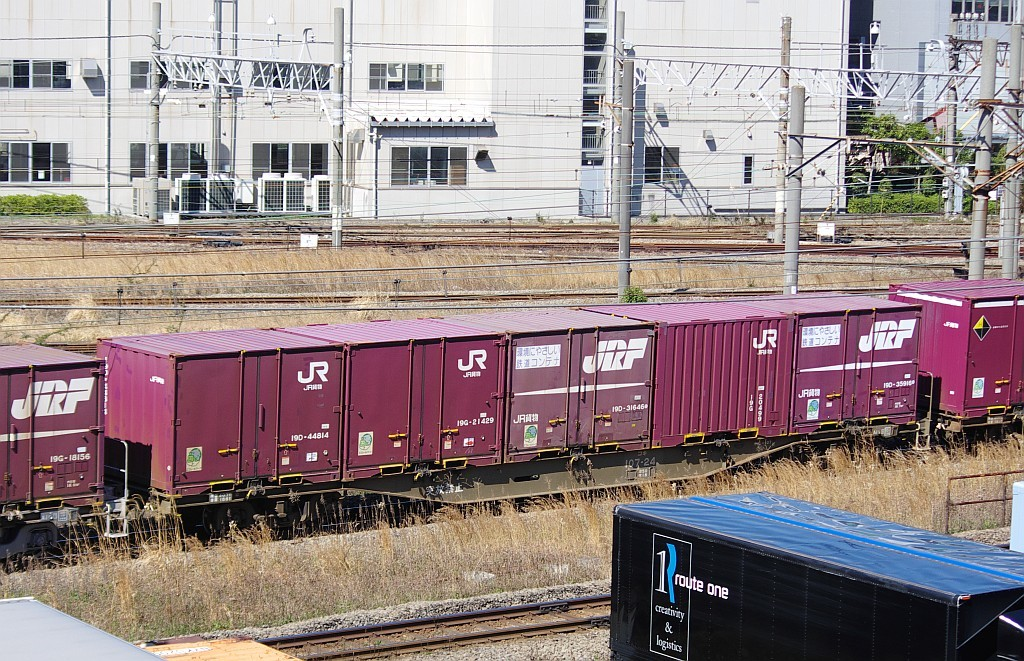 3/20東京貨物ターミナル発4095レのコキとコンテナ_f0203926_21591245.jpg