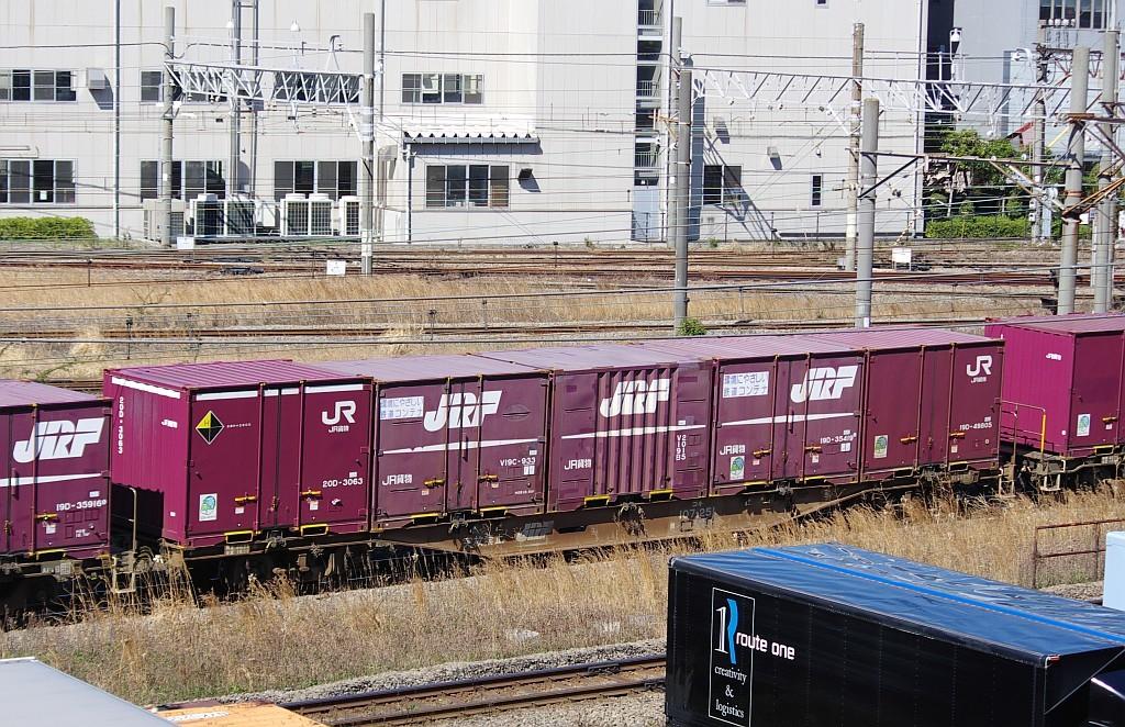 3/20東京貨物ターミナル発4095レのコキとコンテナ_f0203926_21592738.jpg