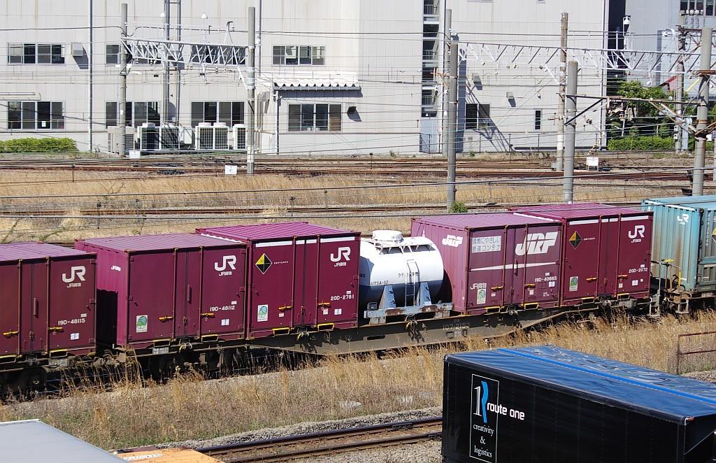 3/20東京貨物ターミナル発4095レのコキとコンテナ_f0203926_22004087.jpg