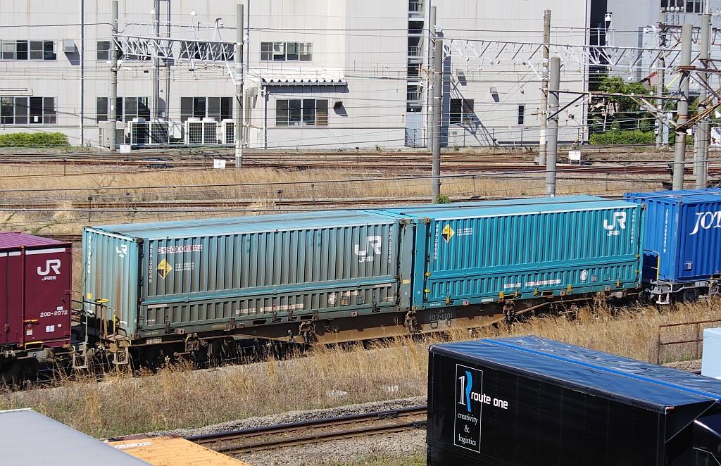 3/20東京貨物ターミナル発4095レのコキとコンテナ_f0203926_22010077.jpg