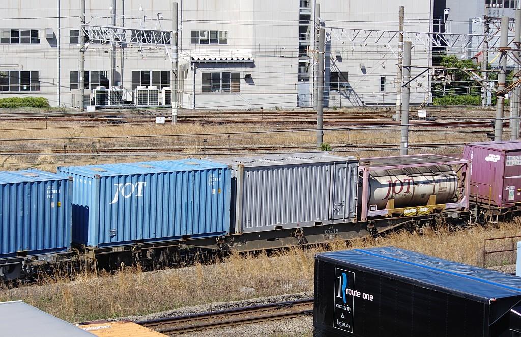 3/20東京貨物ターミナル発4095レのコキとコンテナ_f0203926_22013879.jpg