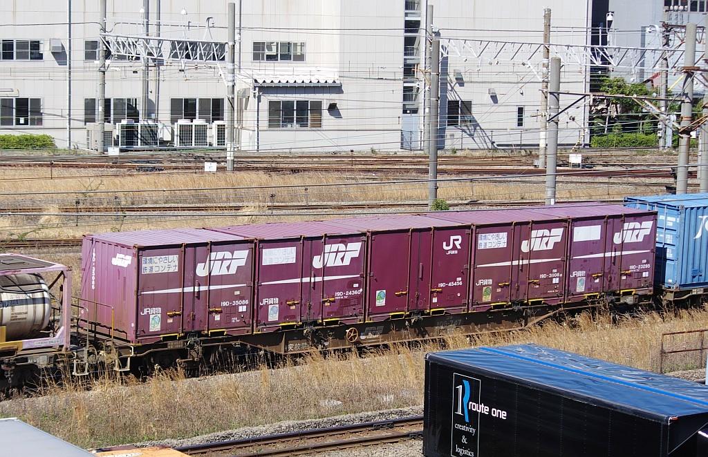 3/20東京貨物ターミナル発4095レのコキとコンテナ_f0203926_22015717.jpg