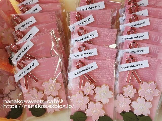 桜クッキーのラッピング_d0147030_21571155.jpg