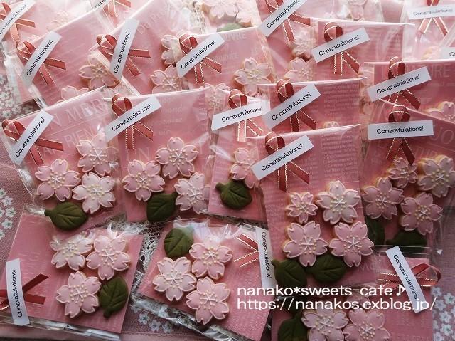 桜クッキーのラッピング_d0147030_21571346.jpg
