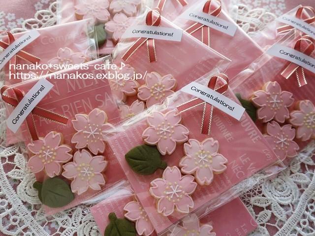 桜クッキーのラッピング_d0147030_21571634.jpg