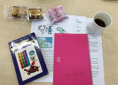 朝日カルチャーセンター中之島教室『英語で学ぶ日本文化』March 27th, 2020_c0215031_20552782.jpeg