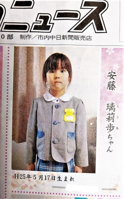 新聞に掲載されました。_d0046942_18573666.jpg