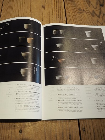 書籍掲載のご案内~講談社刊 FRaU 5月号_b0132444_18051645.jpg