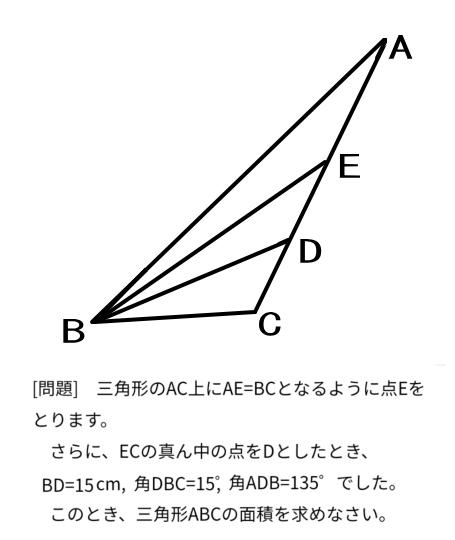 算数オリンピック<84>素晴らしい問題、解答発表_b0368745_20533290.jpg