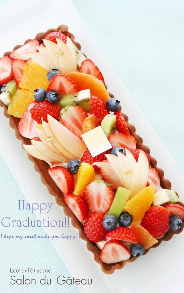 卒業おめでとう!_c0193245_18572526.jpg