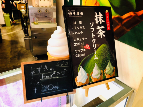 清芳園 津城山店_e0292546_01132038.jpg