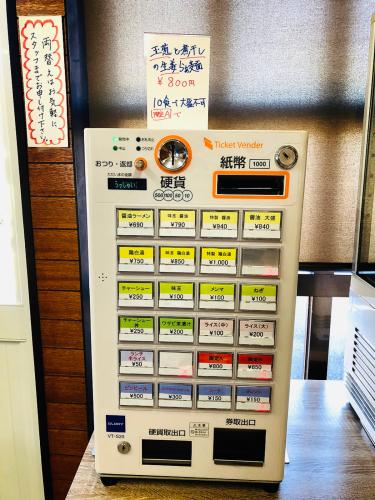 らぁ麺 丸山商店_e0292546_07103898.jpg