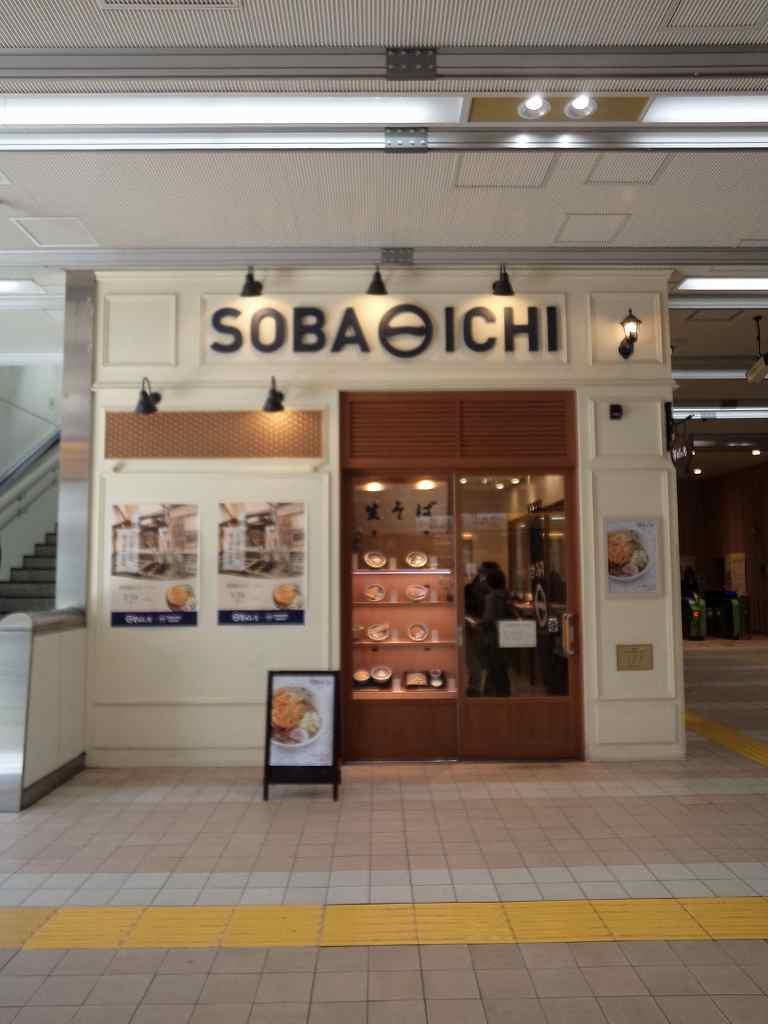 駅蕎麦ロボット第一号_d0338347_06565967.jpg