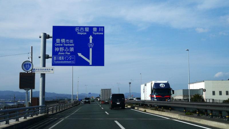 豊橋_f0369052_21161546.jpg