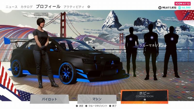 ゲーム「THE CREW2 無料大型アプデきたぁ!!」_b0362459_10440923.jpg