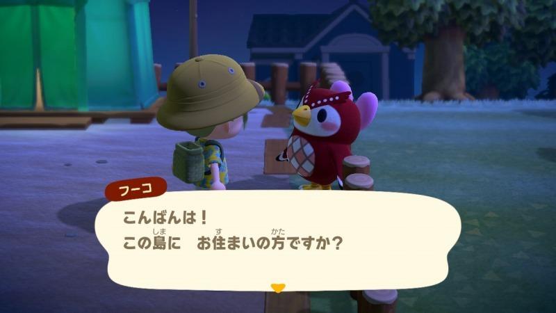 ゲーム「あつまれどうぶつの森 今日も島の開拓」_b0362459_20374179.jpg