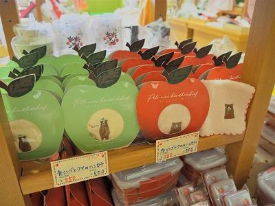 りんごの枝木の木工展*弘前市りんご公園_d0131668_14573638.jpg
