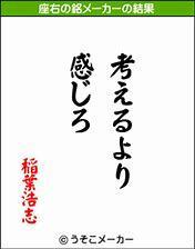 密教1404 心霊体験【予兆】_e0392772_21153976.jpg
