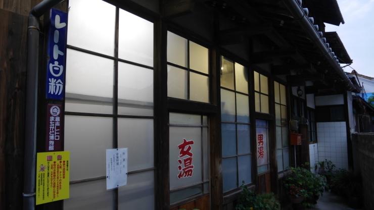 地震にも耐え復活した銭湯―倉吉・大社湯_a0385880_22093622.jpg