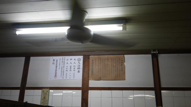 地震にも耐え復活した銭湯―倉吉・大社湯_a0385880_22094189.jpg