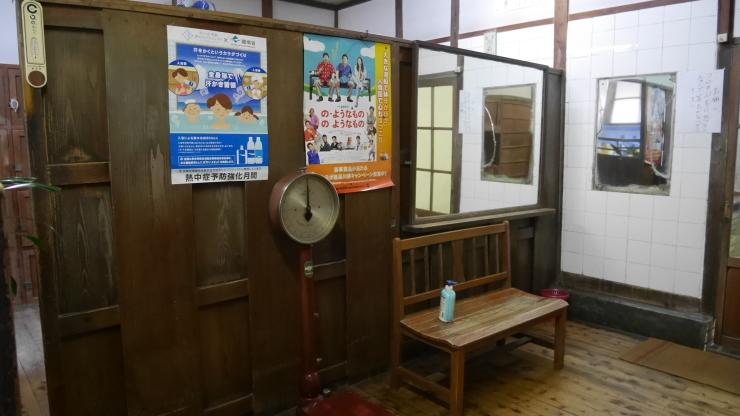 地震にも耐え復活した銭湯―倉吉・大社湯_a0385880_22094654.jpg