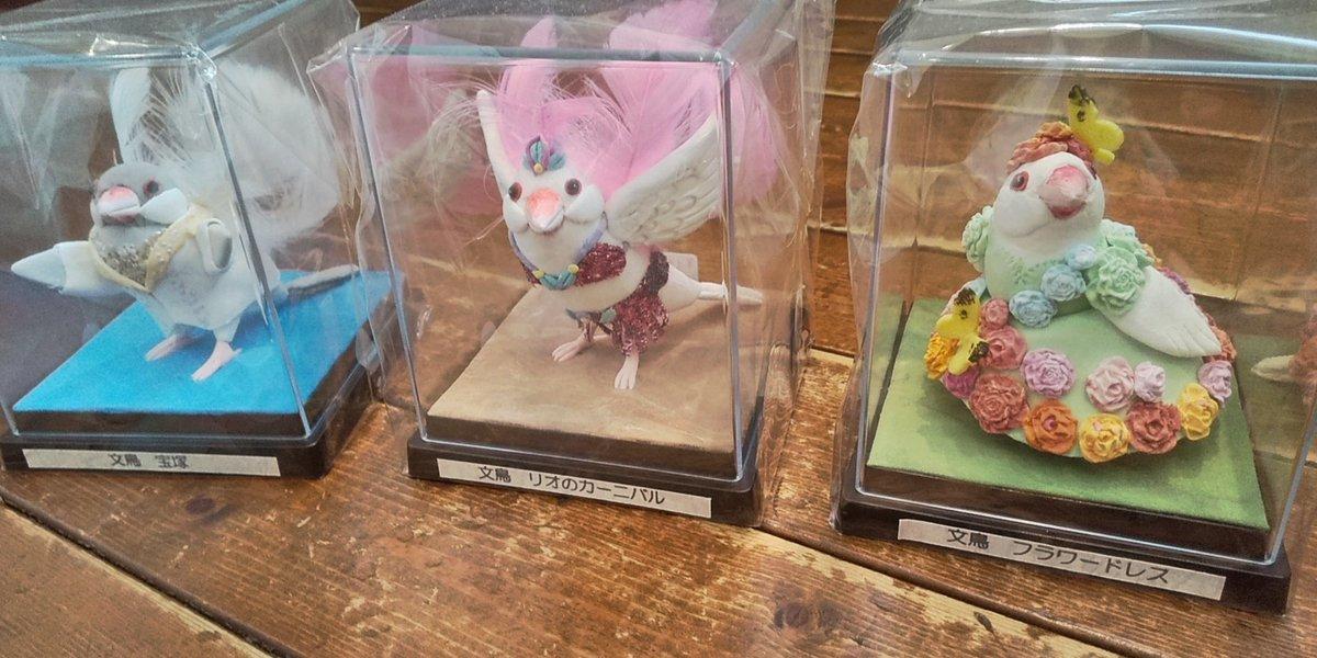 関西つうしん【鳥展 vol.10】堀智美さん作品紹介。通販、オーダーも受付中です!_d0322493_00104280.jpg