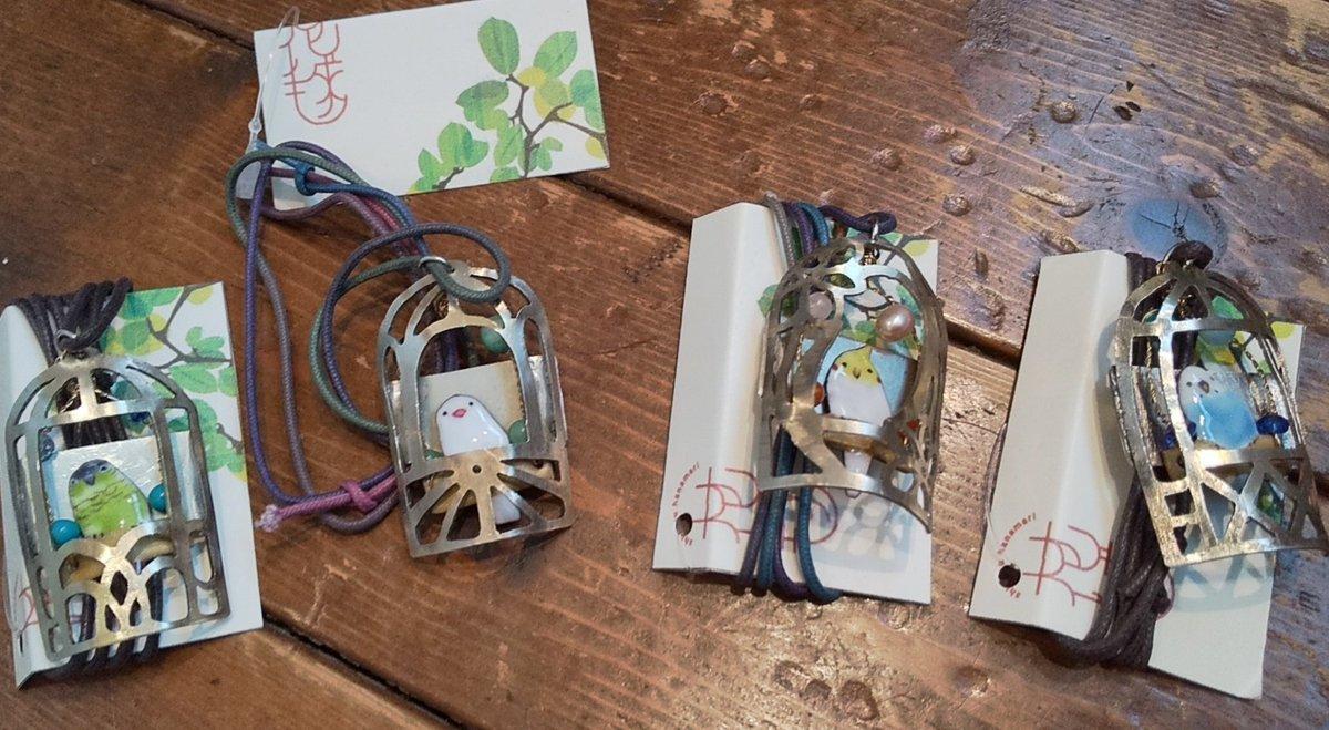 関西つうしん【鳥展 vol.10】花毬さん作品通販受付中と、オーダーも可能です_d0322493_23583227.jpg
