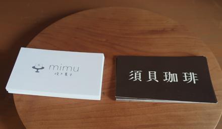 焼き菓子mimuさんへ_b0183404_12080496.jpg