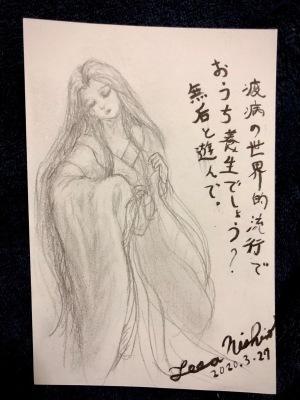 鉛筆絵手紙・宮無后の図_e0016517_23152650.jpg