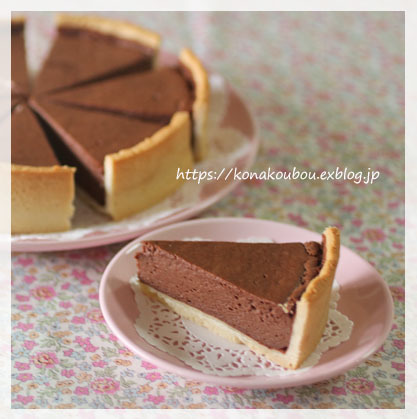 4月のお菓子・チョコレートミルクタルト_a0392423_00254971.jpg