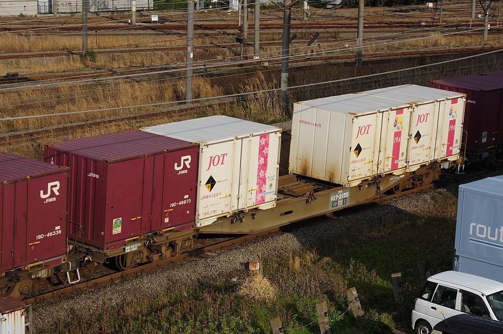 3/20東京貨物ターミナル着3076レのコキとコンテナ_f0203926_22565418.jpg