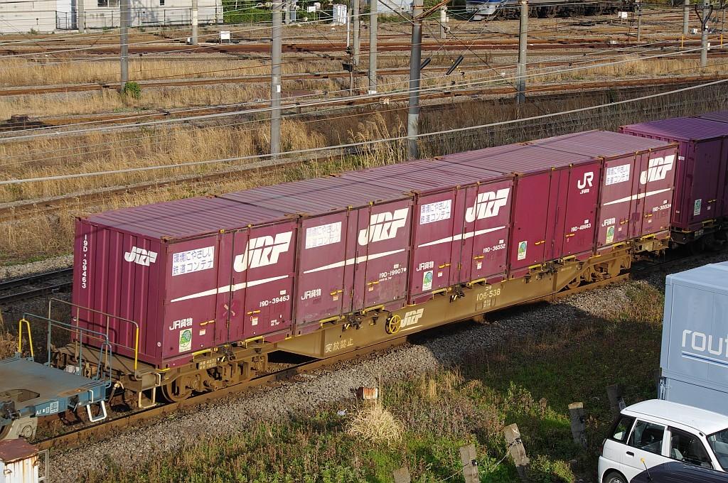3/20東京貨物ターミナル着3076レのコキとコンテナ_f0203926_22584915.jpg