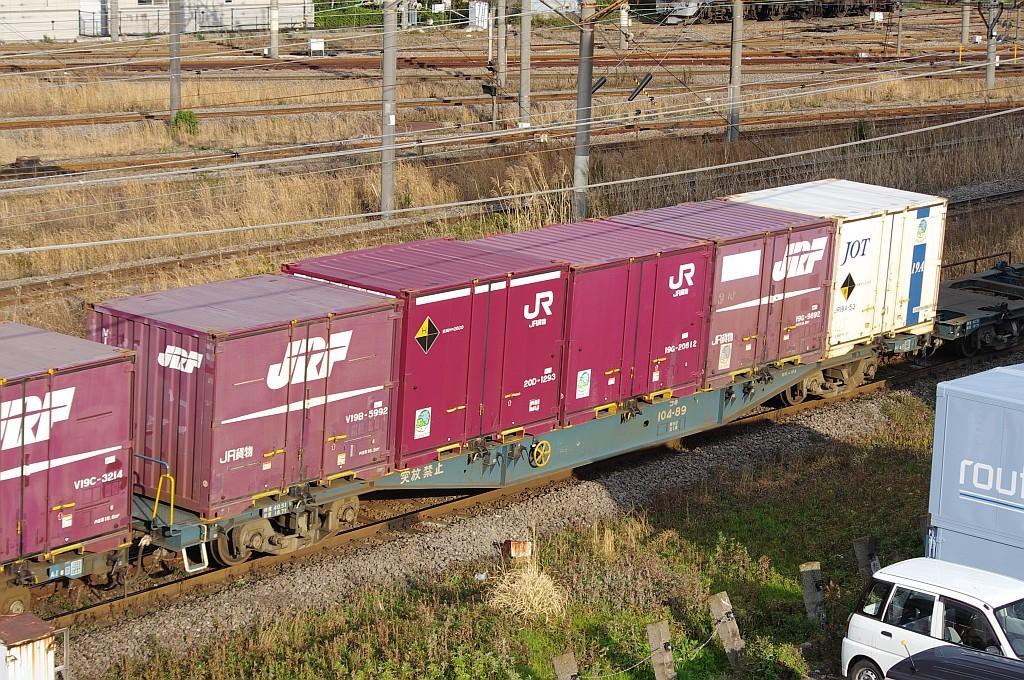 3/20東京貨物ターミナル着3076レのコキとコンテナ_f0203926_22592511.jpg