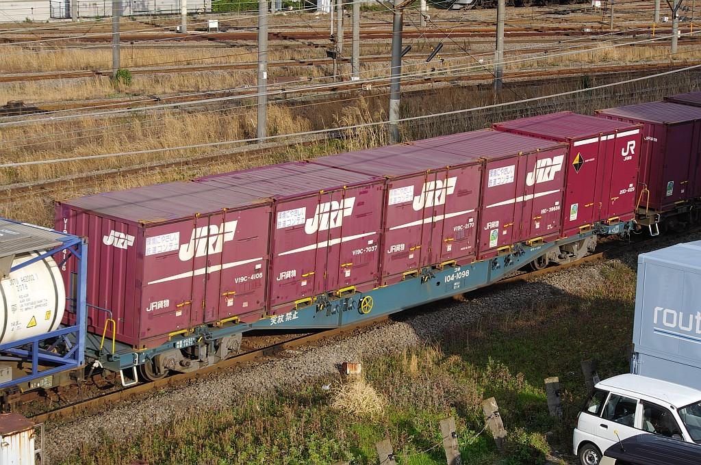 3/20東京貨物ターミナル着3076レのコキとコンテナ_f0203926_23000756.jpg