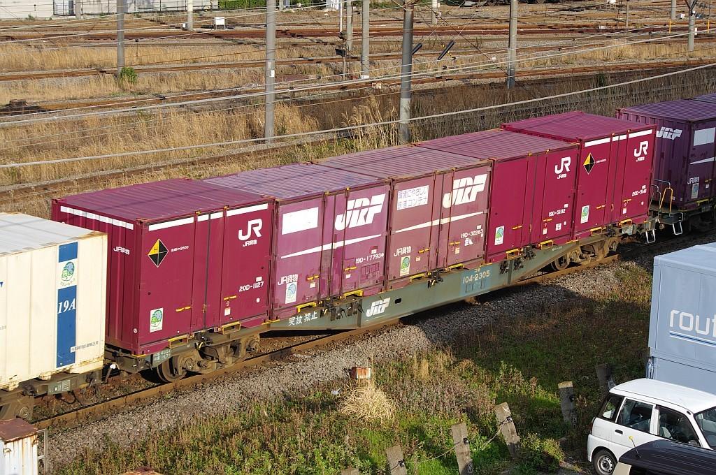 3/20東京貨物ターミナル着3076レのコキとコンテナ_f0203926_23020234.jpg