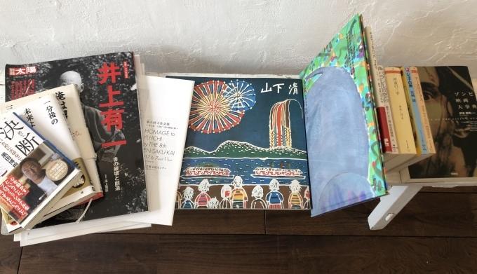 ruriro Book cafe 桐健二・桐洋生展_d0347031_13352892.jpeg