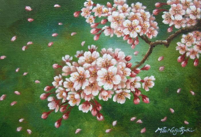 今日は「桜の日」_b0089338_23065248.jpg