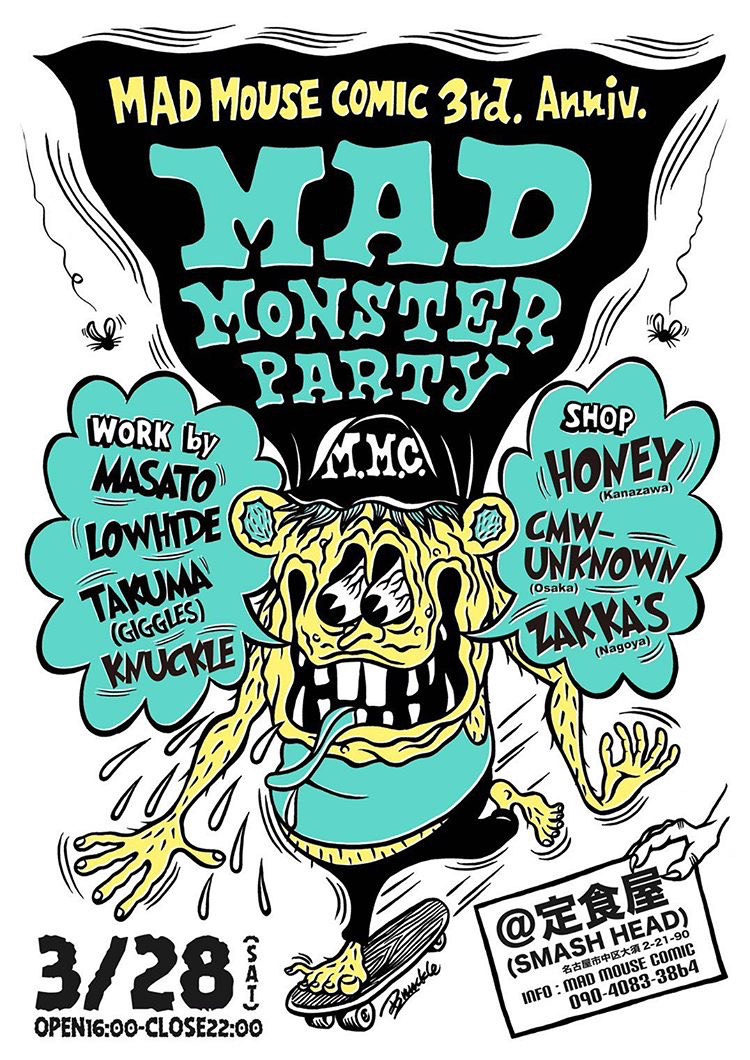 MAD MONSTER PARTY!!_c0130242_16525375.jpg