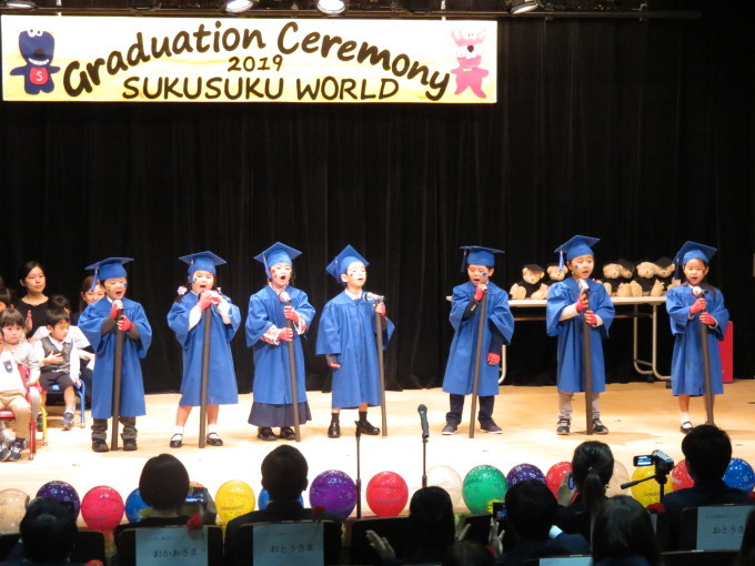 Graduation Is Here!_d0148342_12453617.jpg