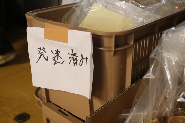 木村店長JAPAN。_d0164343_1546278.jpg