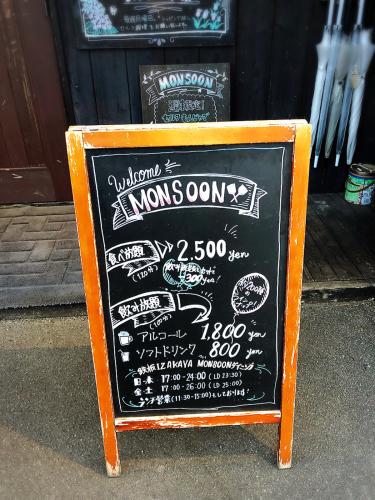 MONSOON(モンスーン)_e0292546_02581794.jpg