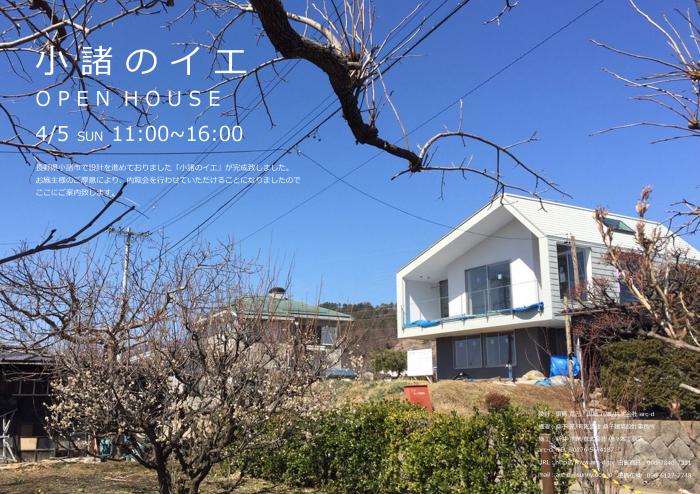 OPEN HOUSE_d0106648_12460869.jpg