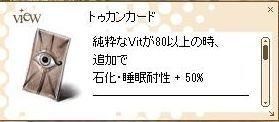 ETA初体験_a0255849_07410288.jpg