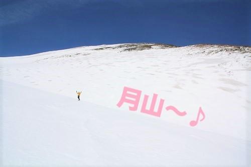 のんびり月山&グルメ旅_a0150951_13093127.jpg