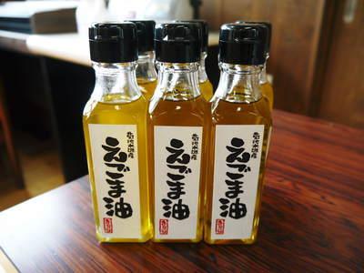 『えごま油』再入荷!本日より販売開始!熊本県菊池市産の無農薬栽培のエゴマです!!_a0254656_16162682.jpg