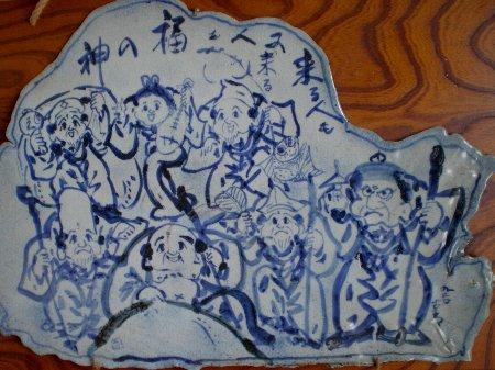 《Pick Up》 縁起・いわれ・由来 =七福神=_f0076957_11322337.jpg