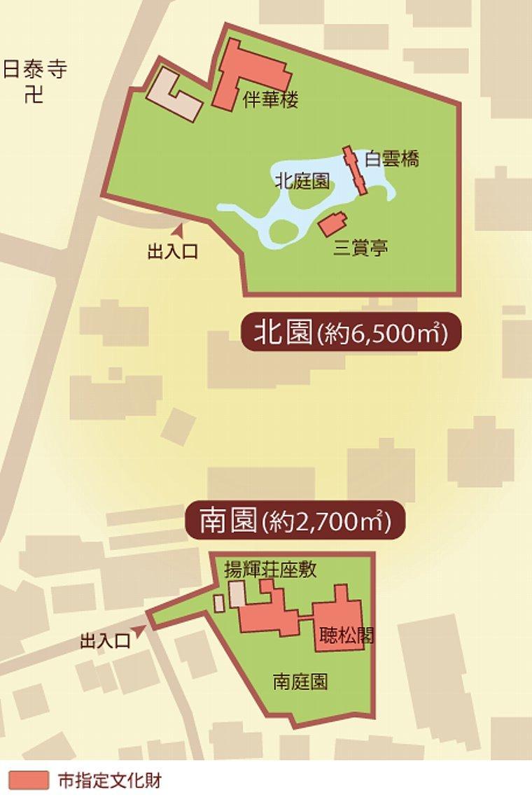 揚輝荘 三賞亭_c0112559_08113250.jpg