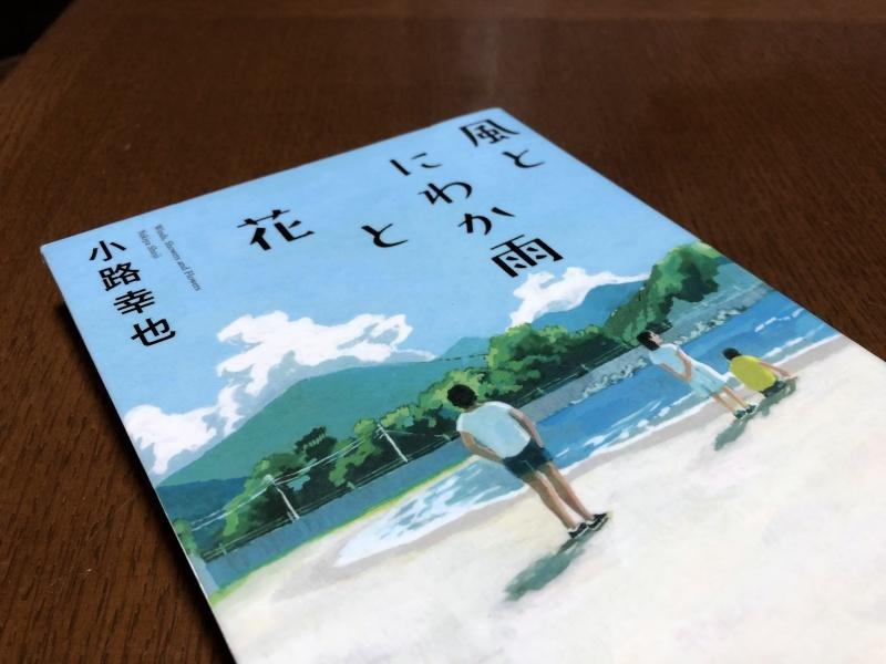 3月27日 本との出会いを満喫する日々_a0023466_18203992.jpg
