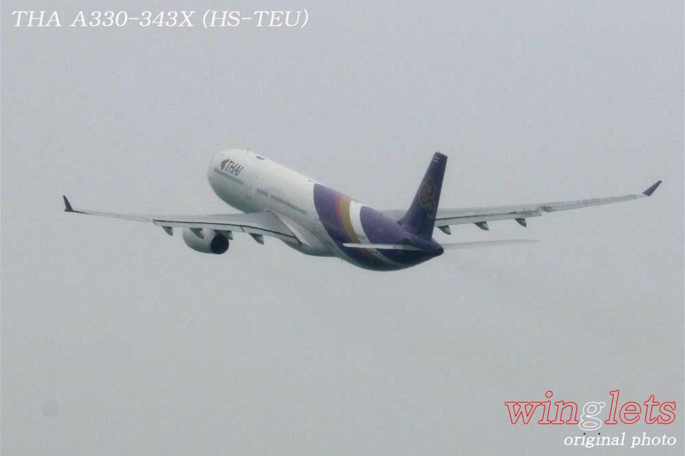 '20年 関西空港レポート ・・・ THA/HS-TEU_f0352866_2122546.jpg