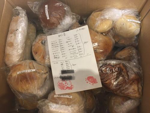 2020.03.27 パンの通販、こちらから。_a0145471_15013666.jpg